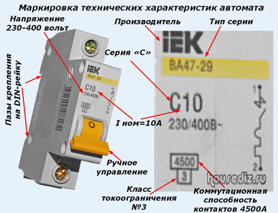 пусковых, маркировка на однополюсном выключателе средство