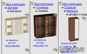 База компьютерной мебели