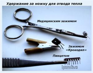 Удержание за ножку для отвода тепла
