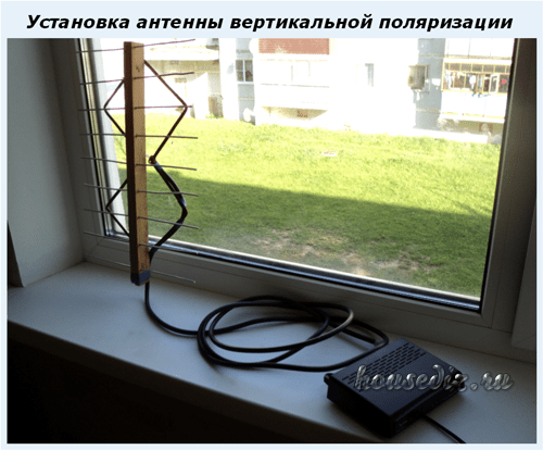 Установка антенны вертикальной поляризации