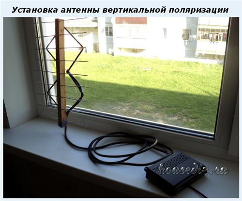 Широкополосная антенна своими руками