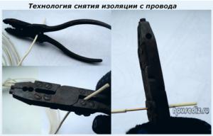 Технология снятия изоляции с провода
