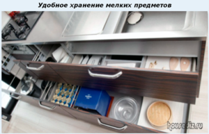 Удобное хранение мелких предметов