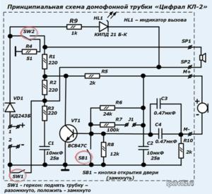 схема принципиальная Цифрал-КЛ2
