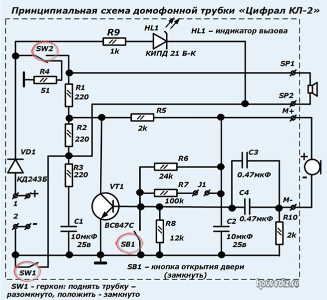 Схема принципиальная укп-9м