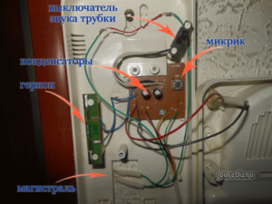 устройство домофонной трубки