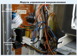 Модуль управления микроволновки