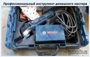 Профессиональный инструмент домашнего мастера