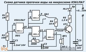 Схема датчика протечки воды на микросхеме К561ЛА7