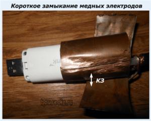 Короткое замыкание медных электродов
