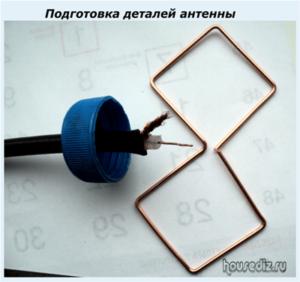 Подготовка деталей антенны