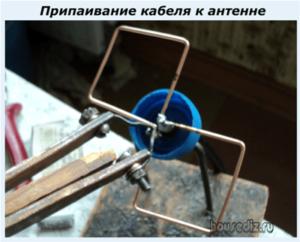 Припаивание кабеля к антенне