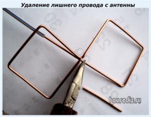 Удаление лишнего провода с антенны