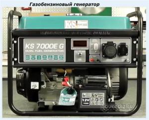 Газобензиновый генератор