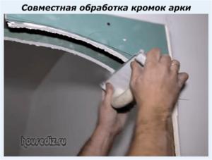 Обработка кромок