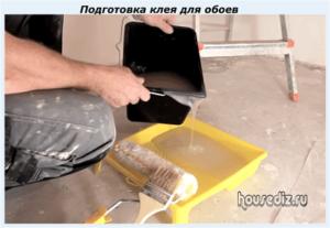 Подготовка клея для обоев
