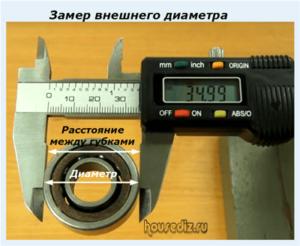 Замер внешнего диаметра
