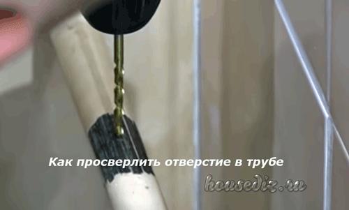 Как просверлить отверстие в трубе