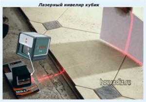 Лазерный нивелир кубик