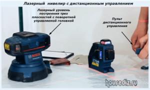 Лазерный нивелир с дистанционным управлением