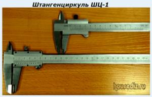 Штангенциркуль ШЦ-1