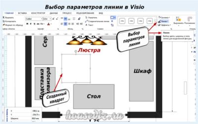 Выбор параметров линии в Visio