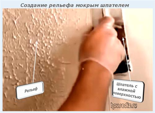 Создание рельефа мокрым шпателем