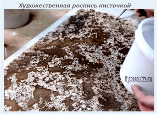 Художественная роспись кисточкой