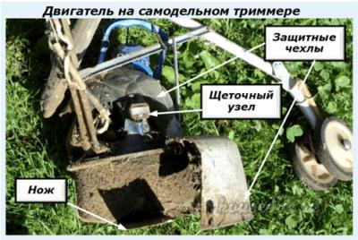 Двигатель на самодельном триммере
