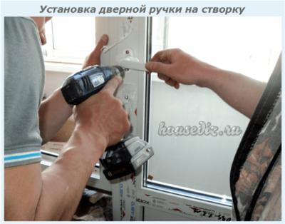 Установка дверной ручки на створку