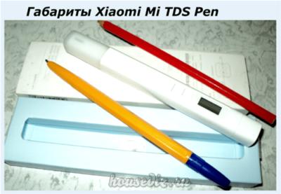 Габариты Xiaomi Mi TDS Pen