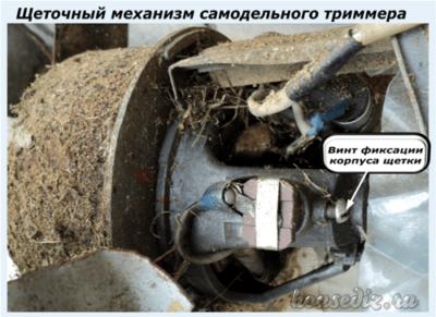 Щеточный механизм самодельного триммера