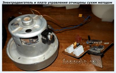Электродвигатель и плата управления отчищены сухим методом