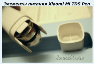Элементы питания Xiaomi Mi TDS Pen