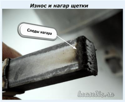 Износ и нагар щетки