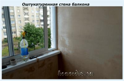 Оштукатуренная стена балкона