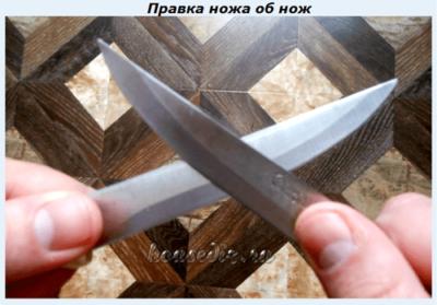 Как наточить ножи своими руками