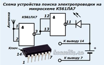 Схема устройства поиска электропроводки на микросхеме К561ЛА7