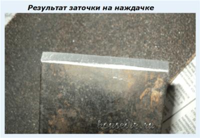 Камень для заточки ножей рубанка