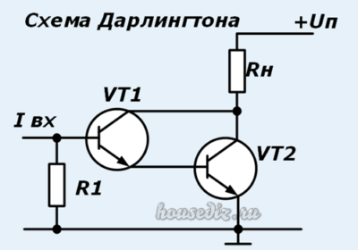 Схема Дарлингтона