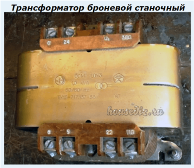 Трансформатор броневой станочный