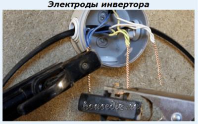 Электроды инвертора
