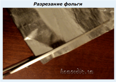 Точим ножницы в домашних условиях