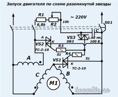 Трехфазный двигатель в однофазной сети без конденсаторов