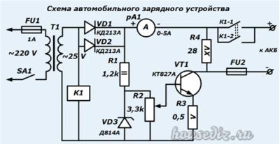 Зарядное устройство с асимметричным током схема