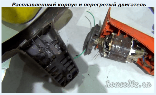 Расплавленный корпус и перегретый двигатель
