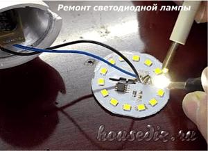 Как отремонтировать светодиодные лампы