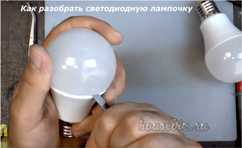Как разобрать светодиодную лампочку