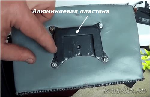 Алюминиевая пластина
