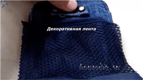 Декоративная лента